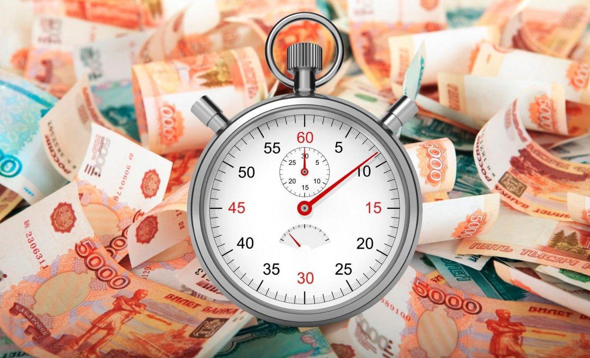 Картинки по запросу Срочные займы